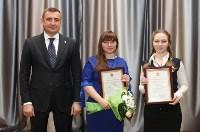 В Туле открылся Всероссийский форум «Школа будущего. Будущее школы», Фото: 20