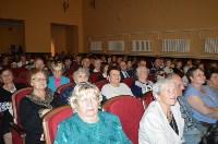 В Щёкино прошёл областной фестиваль «Земля талантов», Фото: 3