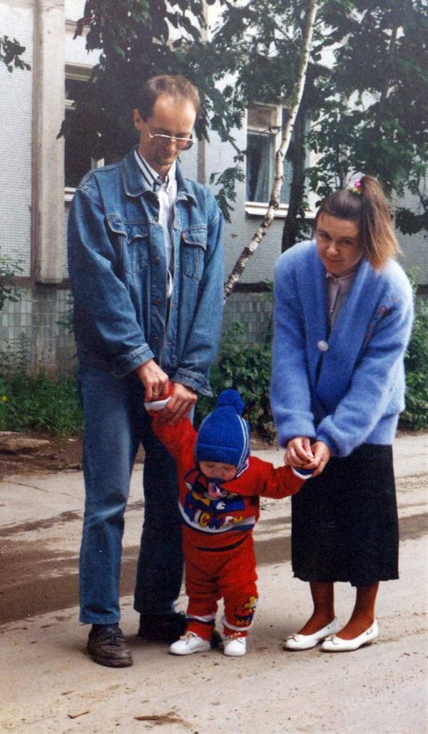 Просто 90-е. Моя любимая семья 1996 год