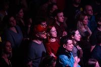 Концерт Дельфина в Туле, Фото: 23