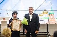 Алексей Дюмин наградил лучших учителей, Фото: 3