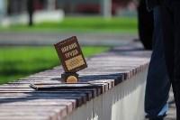 1 мая в Туле прошло шествие профсоюзов, Фото: 97