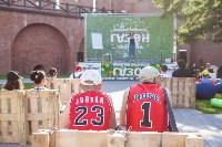 В Туле открылось новая молодежная площадка «Газон». Фоторепортаж, Фото: 4