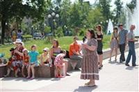 В Туле прошел флешмоб «Читающий парк», Фото: 19