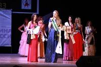 Мисс Тульская область - 2014, Фото: 486