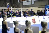 Турнир по дзюдо на призы руководителя СК РФ, Фото: 41