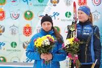 Чемпионат мира по спортивному ориентированию на лыжах в Алексине. Последний день., Фото: 70
