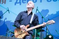 Концерт в День России в Туле 12 июня 2015 года, Фото: 95