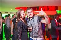 Вечеринка «Уси-Пуси» в Мяте. 8 марта 2014, Фото: 6