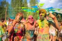 Туляки устроили битву на красках, Фото: 55