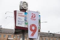 День Победы-2020, Фото: 6