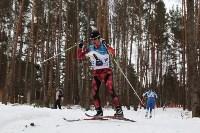 I-й чемпионат мира по спортивному ориентированию на лыжах среди студентов., Фото: 71