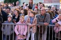 """Концерт группы """"А-Студио"""" на Казанской набережной, Фото: 65"""