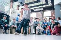 Соревнования по брейкдансу среди детей. 31.01.2015, Фото: 39