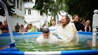 Крещение жителей Новомосковска, Фото: 10
