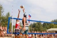 Пляжный волейбол в Барсуках, Фото: 96