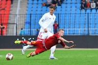 «Арсенал» Тула - «СКА-Энергия» Хабаровск - 1:0, Фото: 132