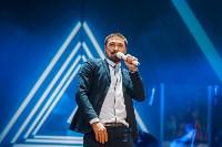 Дима Билан, Фото: 30
