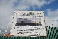 Обрушение 11 бетонных плит, 25.02.2016, Фото: 12