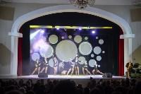 Кинофестиваль Шорты-2017, Фото: 26