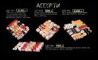 Обожаю роллы! Тульские заведения японской кухни, Фото: 8