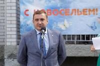 Новые квартиры в п.Дубовка Узловского района, Фото: 20