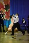 Танцевальный турнир «Осенняя сказка», Фото: 101