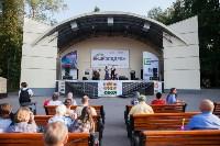«Школодром-2018». Было круто!, Фото: 783