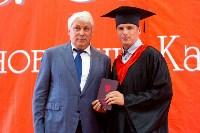 Вручение дипломов магистрам ТулГУ, Фото: 38
