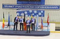 Международный детский хоккейный турнир EuroChem Cup 2017, Фото: 100