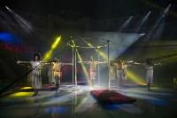 Открытие тульского цирка, Фото: 70