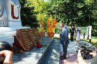 В Советске открыли мемориал, Фото: 7