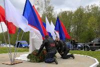 Тульские байкеры почтили память героев в Ясной Поляне, Фото: 25
