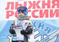 Лыжня России 2016, 14.02.2016, Фото: 98