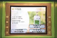 В банкомате Сбербанка, оборудованном купюроприёмником, выберите в меню пункт «Платежи наличными». , Фото: 1