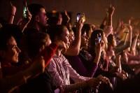 Концерт Мота в Туле, ноябрь 2018, Фото: 25