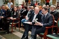 Награждение лауреатов премии «Ясная Поляна», Фото: 19