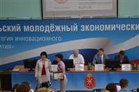 Экономический форум в Новомосковске, Фото: 10