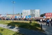 В Туле более 2500 учащихся вузов и колледжей посвятили в студенты, Фото: 53
