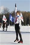 День студента в Центральном парке 25/01/2014, Фото: 23