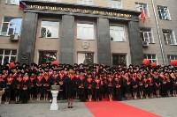 Вручение дипломов магистрам ТулГУ, Фото: 250