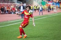 Арсенал-Локомотив 2:0, Фото: 185