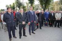 Митинг памяти Василия Грязева, 1.10.2015, Фото: 2
