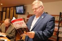 Презентация книги «Суворовцы Тулы», Фото: 3