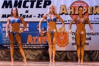 Чемпионат по бодибилдингу и бодифитнесу «Мистер и Мисс Тула - 2015», Фото: 82