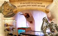 Историко-краеведческий и художественный музей, Фото: 7