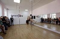 День открытых дверей в студии танца и фитнеса DanceFit, Фото: 13
