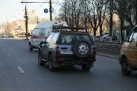 В Туле водитель иномарки сбил иностранца. 17.03.2015, Фото: 2