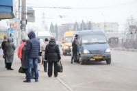 """Рейд """"Автобус"""". Ноябрь, 2014, Фото: 1"""