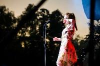 Фестиваль крапивы: пятьдесят оттенков лета!, Фото: 157